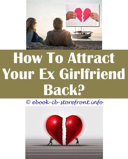 How to find a serious man