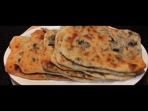 مطبق الزعتر الأخضر الفلسطيني الشهي أقراص الزعتر الأخضر Youtube Cooking Recipes Middle East Recipes Cooking