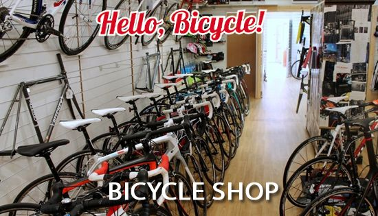 Find Hellobicycle Bicycle Shop Shop Near You For The Best Bikes