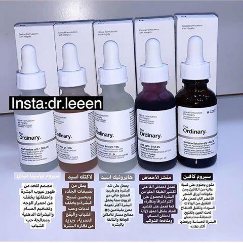 كون ي جميلة Be Beautiful 2019 Instagram Photos And Videos Beauty Skin Care Routine Body Skin Care Makeup For Green Eyes