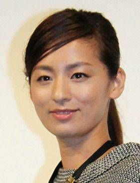 yabai! - Ono Machiko has gotten married