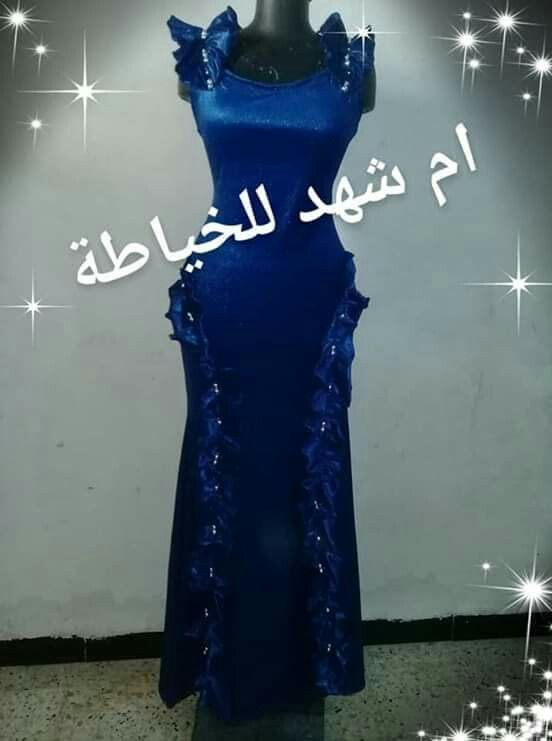 Pin By Mimi Nawara On روب سواري Formal Dresses Long Formal Dresses Fashion