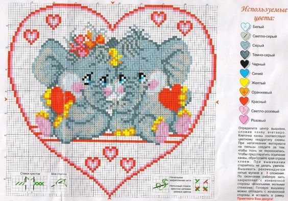 Bordados de animales enamorados en punto de cruz
