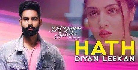 Song Hath Diyan Leekan 2020 Mp3 Download And Listen Online Di 2020 Lagu