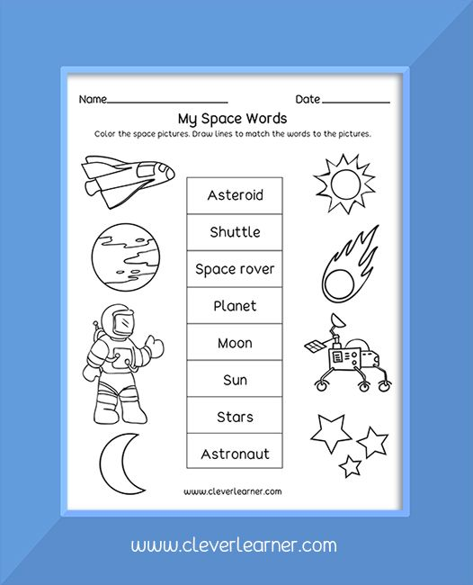 Pin On The Solar System For Preschool