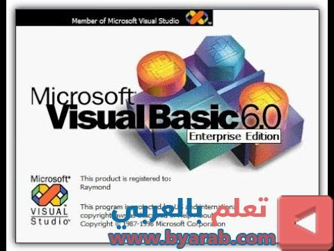 How To Install Visual Basic 6 0 Step By Step Visual Basic Programming Basic Programming Microsoft Visual Studio