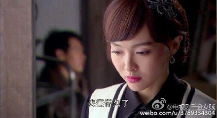 電視劇千金女賊:#霸道白狼愛上我# 一個為了保護她愛他,不得不讓自 - 微博精選手機版 - 微博台灣站