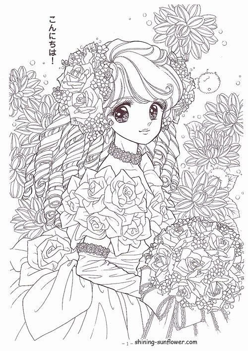 √ 27 Anime Coloring Books for Adults in 2020 | Coloring books ...