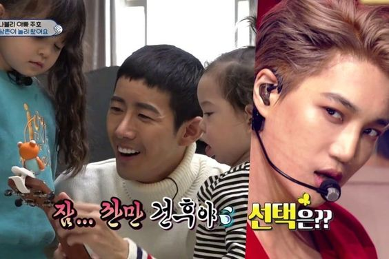 Kwanghee Becomes A Babysitter + Asks Na Eun To Choose Between Him And EXO's Kai