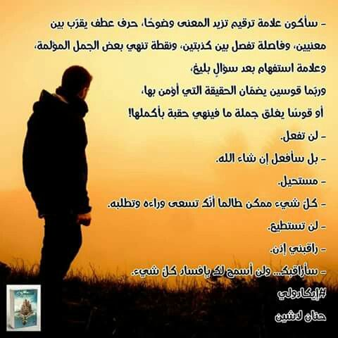 Pin By Basma Mohammed On Read إقرأ Memes Ecard Meme Gigs