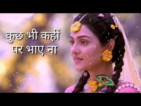 Kya Ho Rha Kyu Ho Rha Female Version Radhakrishn Full Lyrical Video Youtube Mp3 Song Download Youtube Songs