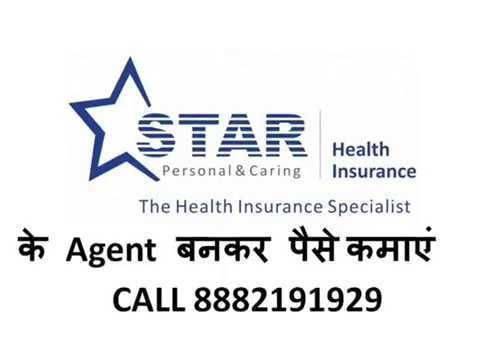 New Absolutely Free Star Health Insurance Agent Business Model
