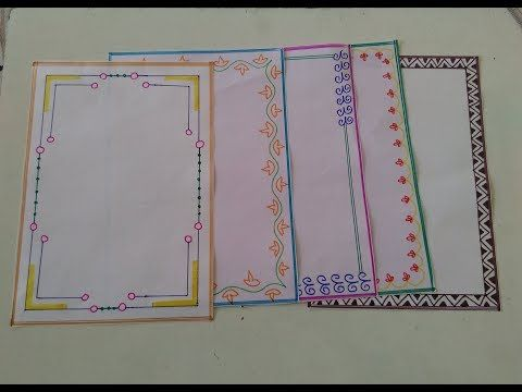 How To Make Beautiful Page Border Design For School And College Projects Easy Page Border Tutorial7 Youtube Page Borders Design Border Design Page Borders