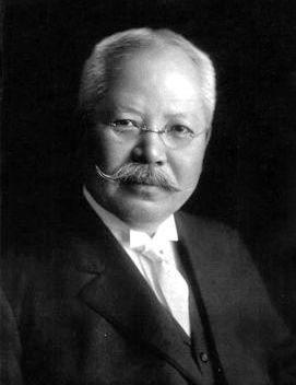 Takamine Jōkichi