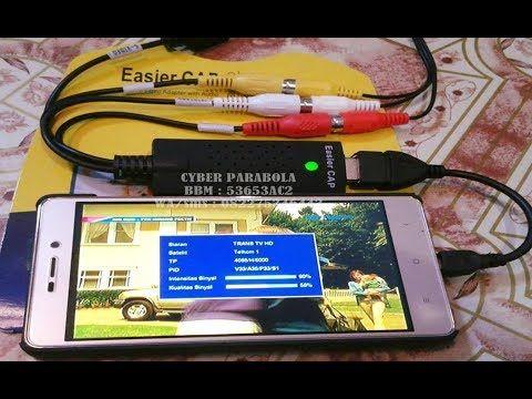 طريقة تشغيل الريسيفر علي هواتف الاندرويد باقل التكاليف عرب للمعلوميات Phone Fpv Electronic Products