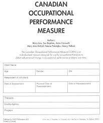 sample preschool observation essay