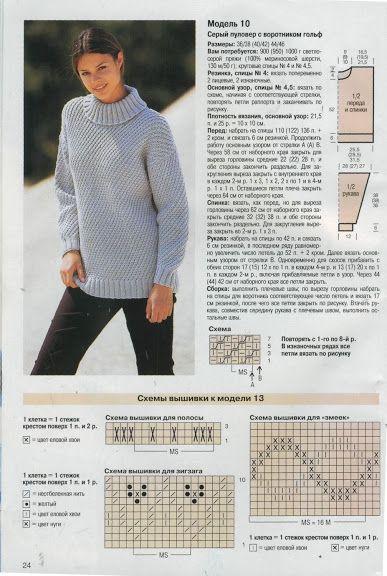 Diana маленькая № 11 2000 - Мира 3 (RETRO) - Picasa Webalbumok