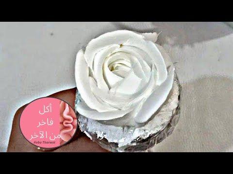 بديل مسمار وردات الكريمة بطريقة مبتكرة وطريقة عمل الوردة البلدي اوعدكوا هاتبقوا أساتذة في التزيين Youtube Cake Decorating Icing Desserts