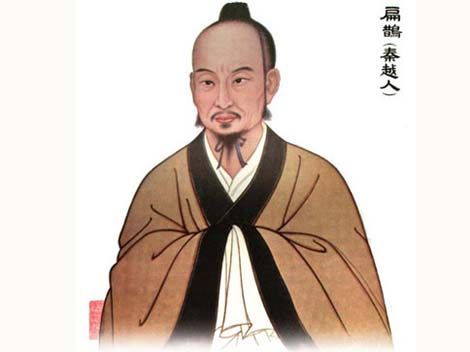 Bian Que 扁鹊 - China culture