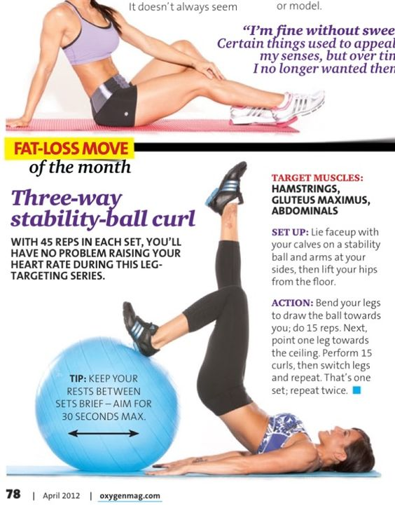 Great Butt Exercise 73