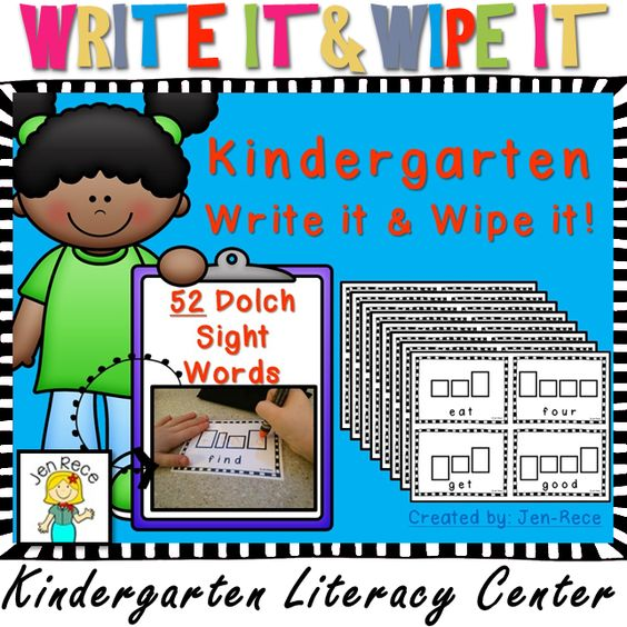 Check out this awesome Kindergarten eco-friendly (re-usable) literacy center! Comes with 52 sight words and my students LOVE playing (I mean, learning) with them!