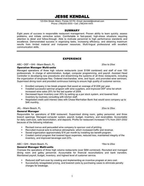 Barback Resume Sample barback resume objective sample