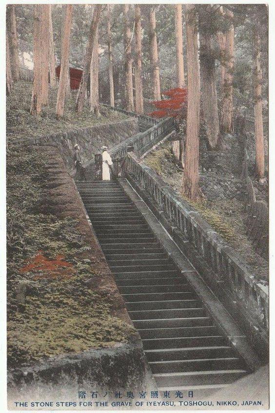 Japan Nikko Grave of Iyeyasu Toshogu Postcard Hand Tinted Coloured Vintage