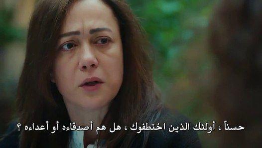 مسلسل امرأة إعلان الحلقة 28 مترجمة للعربية Viral Post Incoming Call Screenshot Viral