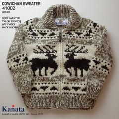 こんにちはsakiです! 今日は世界の伝統的なニット第2弾!「カウチンセーター」のお話です。 カウチンセーターといえば、冬の暖かな定番セーターとしておなじみですね。 どんな歴史や由来があるのかをご紹介していきますね。 【第2回】世界の伝統的なニット「カウチンセーター」のお話 カナダの伝統的なセーター「カウチンセーター」 カウチンセーターは、カナダのバンクーバー島に暮らす先住民、カウチン族に由来するといわれています。「カウチン」というのは民族の名前でもありますが、その土地の言葉で「日の当たる暖かい土地」という意味があるそうです。元は19世紀後半にシェットランド諸島(スコットランド)からの移民により、フェアアイル模様がカウチン部族の女性たちに伝わったものであるといわれています。19世紀後半ですので、伝統的な衣類の中では比較的新しいといえますね。主に狩猟の際の作業着として用いられたため、手紡ぎの太い毛糸で厚地に作られており、毛糸の脂肪分を抜かずに作ることで撥水性と保湿・保温性が非常に高いのが特徴です。また、着れば着るほどフェルト化し、防風効果も増していったのだそうです。 1940年代後...