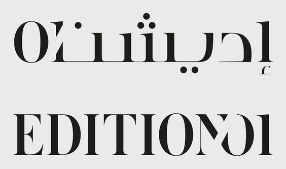Edition01 in Arabic