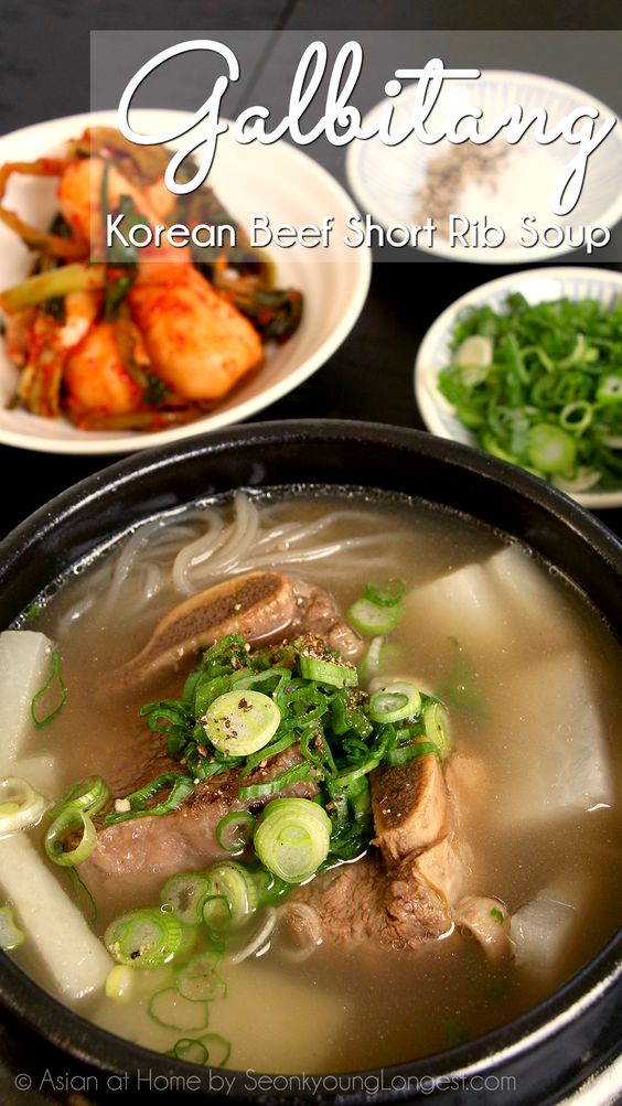 Galbitang Korean Beef Short Rib Soup - Asian at Home