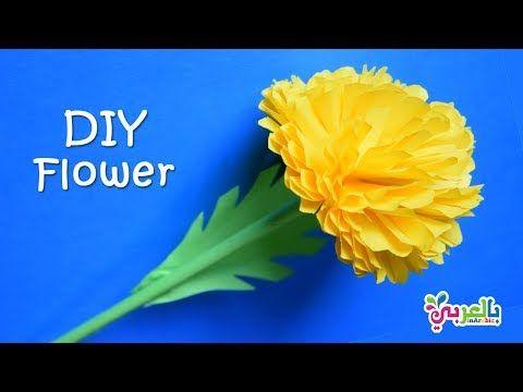 كيفية صنع وردة مجسمة بالورق وردة مجسمة سهلة من الورق الملون لاطفال الروضة زهرة مجسمة Spring Crafts Preschool Simple Paper Flower Mothers Day Crafts For Kids