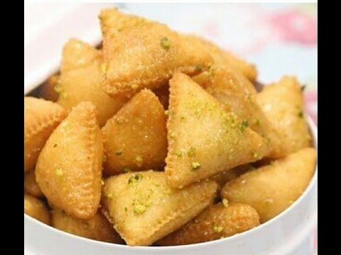 طريقة حلى مثلثات السميد سهل Youtube Food Vegetables Potatoes