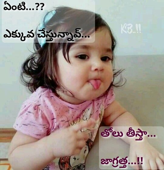 Pin By Deepika Reddy On S New Funny Memes Jokes For Kids Funny Babies