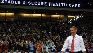 essays on health care reform act