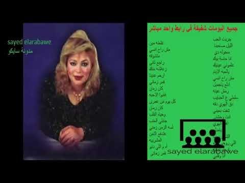 مجموعة اغاني اجنبية mp3 في ملف واحد