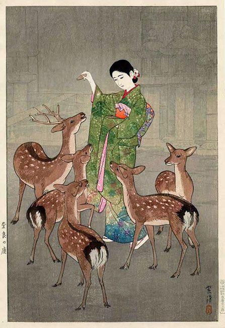 Garden in Nara  by Shiro Kasamatsu   (published by Watanabe Shozaburo)
