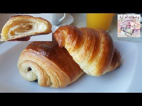 كرواصون مورق بطريقة المخبزات الفرنسية Pate A Croissants Youtube Food Pralines Bread
