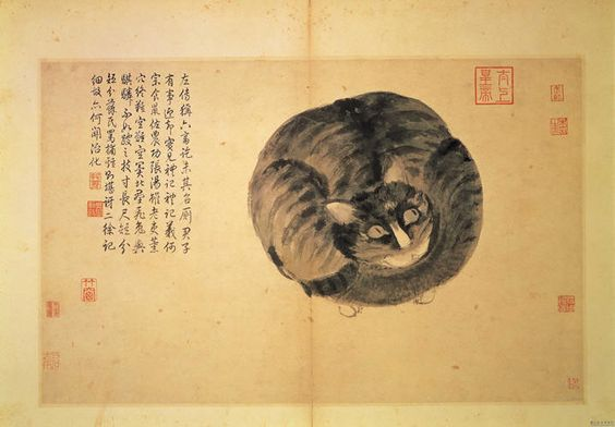 Poemas del río Wang: Chinese cats