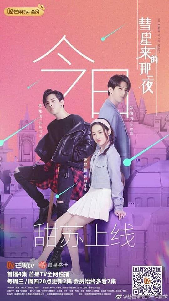 Pin By Allison Rogel On Phim Hoa Ngữ Korean Drama Tv Korean Drama List Japanese Drama