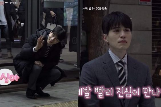 "Watch: Lee Dong Wook Keeps Things Light And Fun Even During The Most Emotional Scenes In ""Touch Your Heart"""