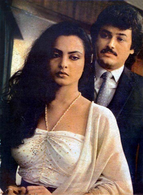 Rekha and Raj Kiran