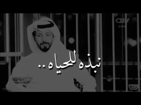 قصيده رائعه نبذه للحياه حمد البريدي Youtube Cover Photo Quotes Quran Quotes Love Inspirational Videos