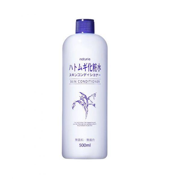 Imyu Hatomugi Skin Conditioner