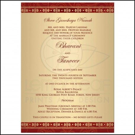 Sample Hindu Wedding Invitation Wording Weddingreception