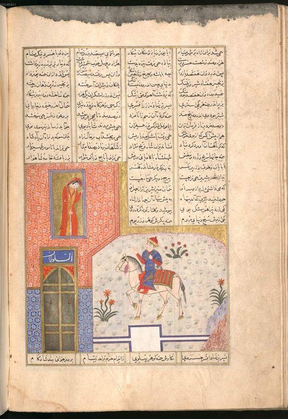 Firdausī: Šāhnāma - BSB Cod.pers. 8. - Iran, 1497 [902 h.] 63 Bayerische Staatsbibliothek