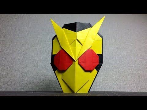 仮面ライダーゼロワンの折り紙 Origami Kamen Rider Mask