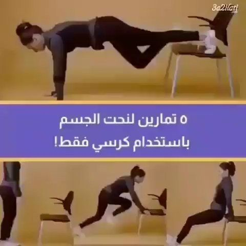 Pin By Mohamed Mandooh On Sports Daily Exercise Routines Daily Workout Workout Plan