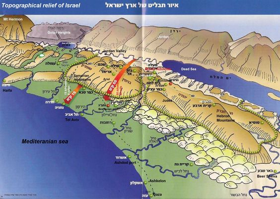 Israel Topography – Israel Tourist Map
