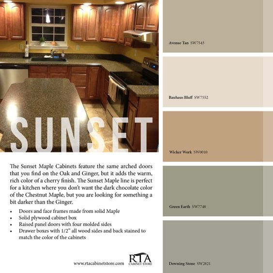 Maple Cabinets Merillat Dusk: Colors, Maple Kitchen Cabinets And Cabinets On Pinterest